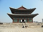 Korean royalty free stock image - click to enlarge