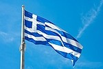 Greece royalty free stock image - click to enlarge